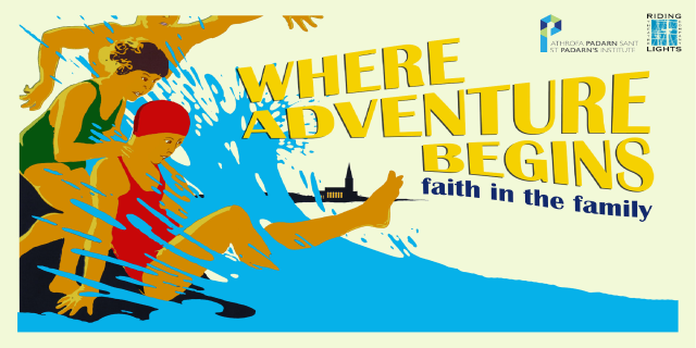 Where-adventure-begins-Photo